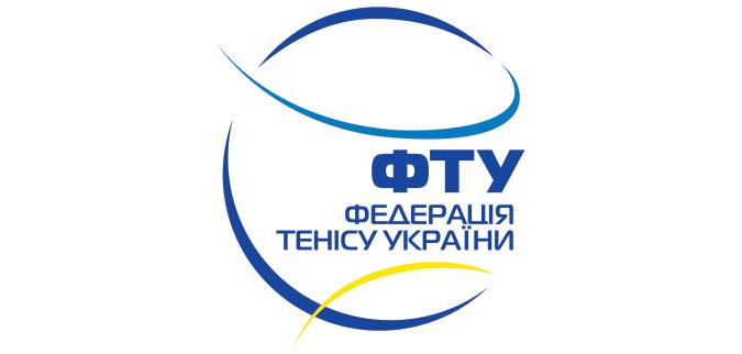 Україна продовжує втрачати турніри